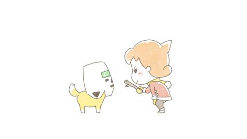 ヒット&ラン