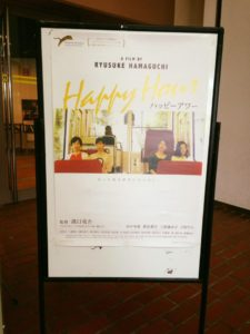 happy_toujitu1